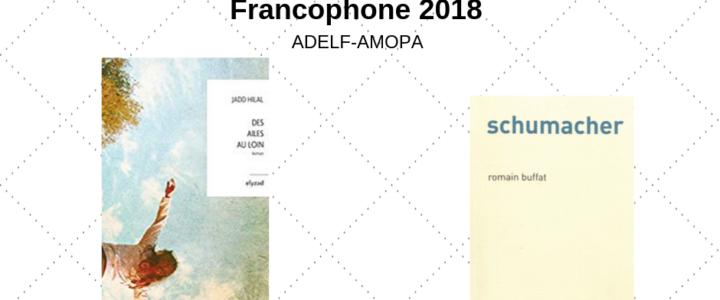 Prix Première Oeuvre Littéraire Francophone – ADELF AMOPA