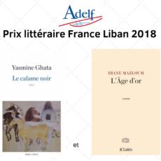 Prix littéraire France Liban